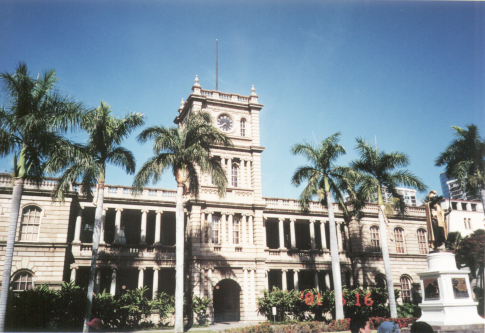 Government Building.jpg (190166 bytes)